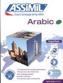 Arabic L/CD (4) + MP3 N.E.