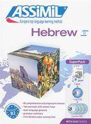 Hebrew L/CD (4) + MP3