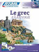 Le grec S.P. L/CD (4) + USB