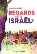 Regards vers Israël(s)