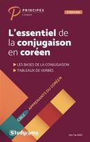 L'essentiel de la conjugaison en coréen 2e édition