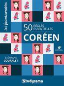 50 règles essentielles coréen 4 édi