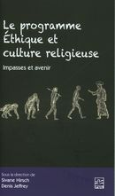 Le programme Ethique et culture religieuse : Impasses et avenir