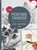 Peinture chinoise, 8 modèles étape par étape
