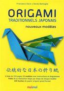 Origami Traditionels Japonais 02