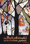 Les Bakedanuki et les fantômes japonais