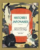 Histoires japonaises : Contes traditionnels de Monstres et de Magie