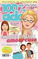 Chroniques d'une fille amoureuse 01