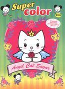 Angel Cat Sugar - Super Color
