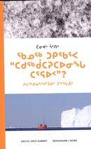 Qu'est-ce que l'imaginaire du Nord? Principes éthiques/Inuktitut