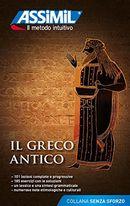 Il greco antico S.P.