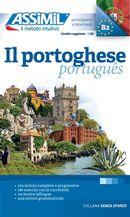Il portoghese S.P.