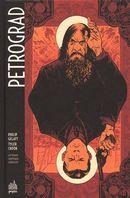 Petrograd N.E.