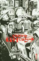 Tokyo Ghost intégrale édition spéciale N&B
