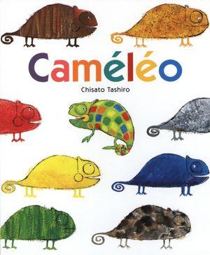 Caméléo