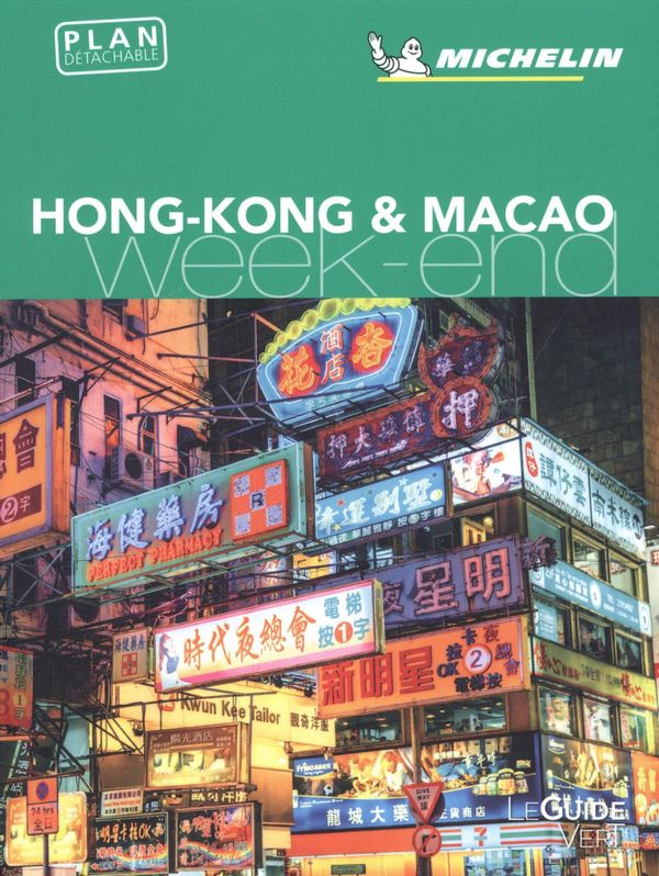 Hong Kong & Macao Guide vert Week-end
