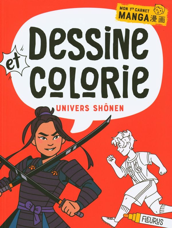 Dessine et colorie - Univers shônen