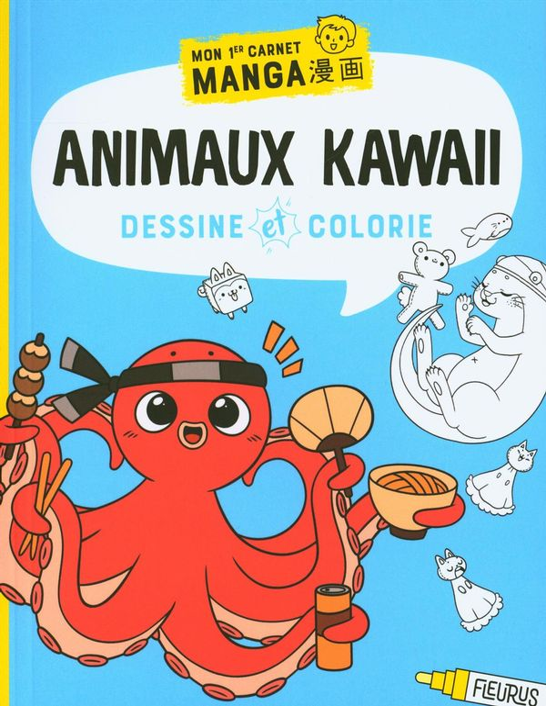 Animaux Kawaii : Dessine et colorie