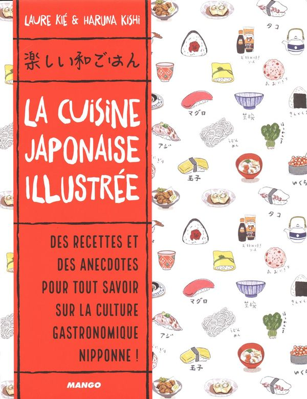 La Cuisine Japonaise Illustree Distribution Prologue