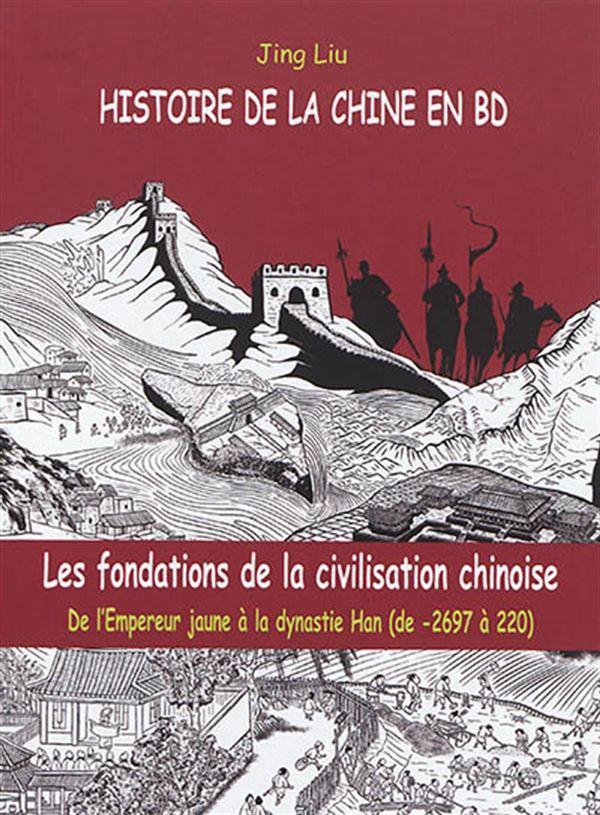 Histoire de la Chine en BD 01 : Les fondations de la civilisation chinoise