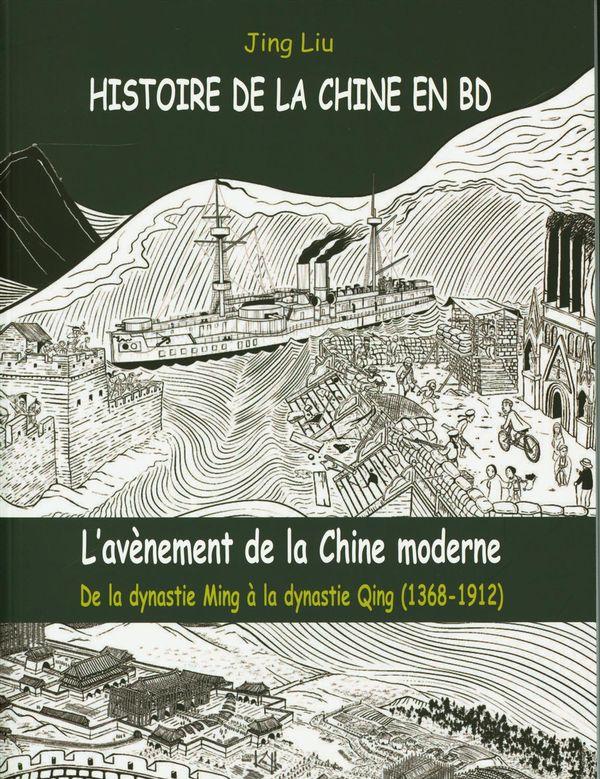 L'avènement de la Chine moderne : De la dynastie Ming à la dynastie Qing (1368-1912)