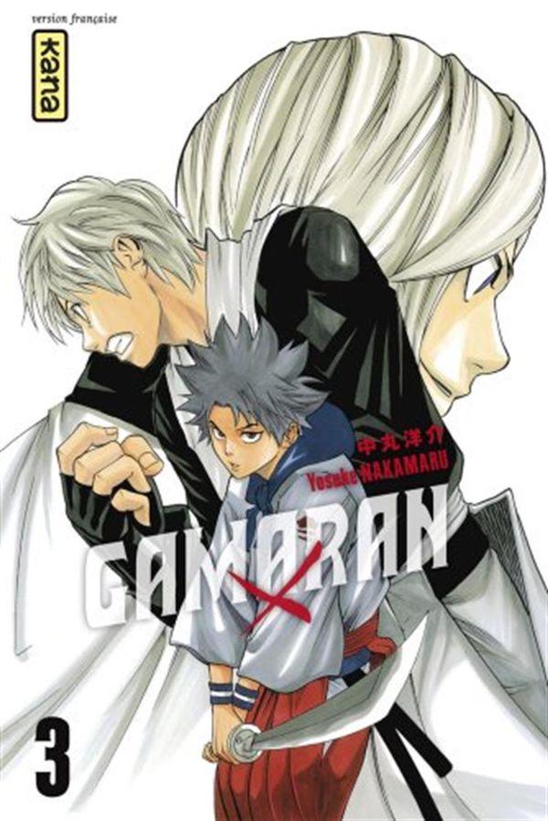 Gamaran 03