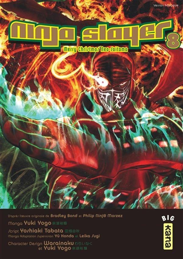 Ninja Slayer 08