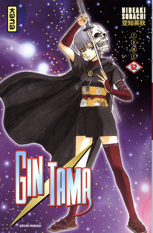 Gintama 52