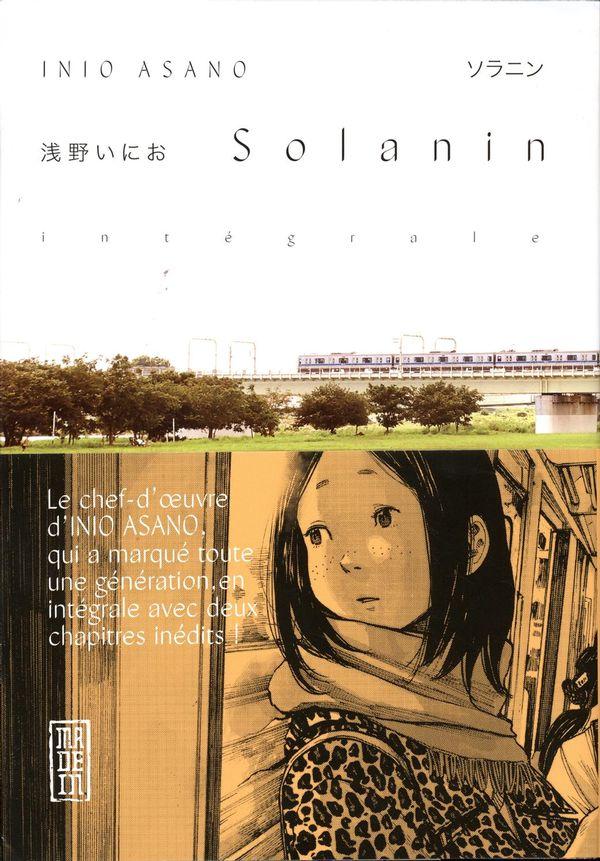 Solanin - intégrale