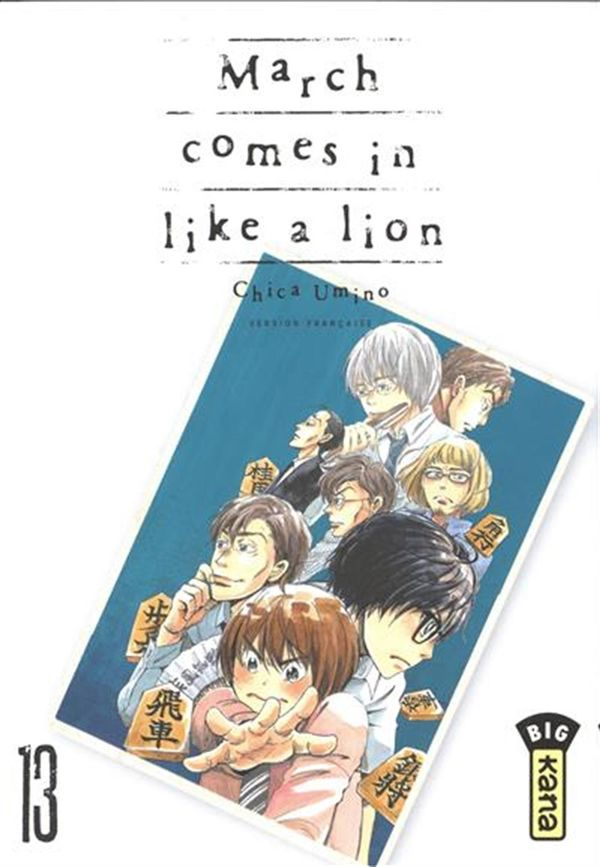 March comes in like a lion 13