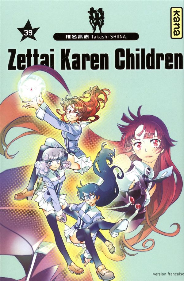 Zettai Karen Children 39