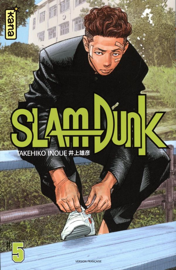 Slam dunk star édition 05