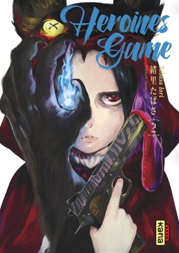 Heroines game 02