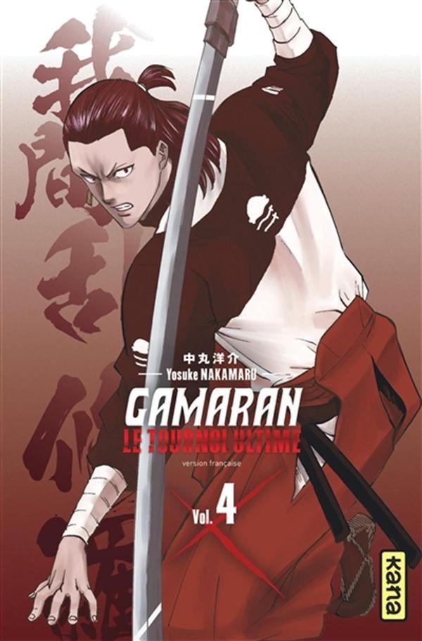 Gamaran le tournoi ultime 04