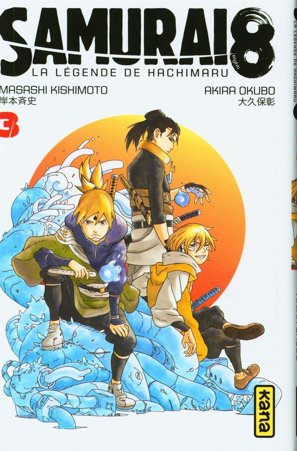 Samurai 8 03 : La légende de Hachimaru