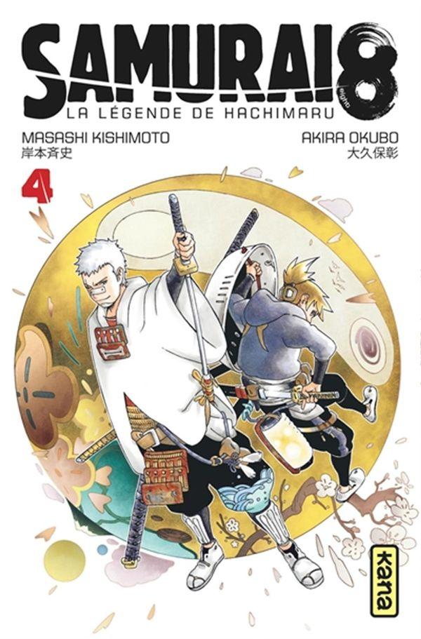 Samurai 8 04