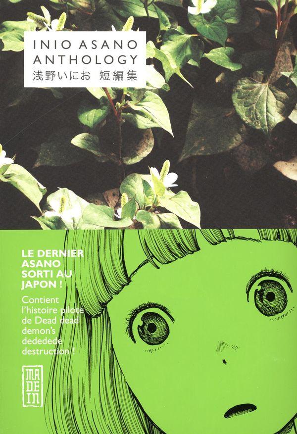 Inio Asano anthology