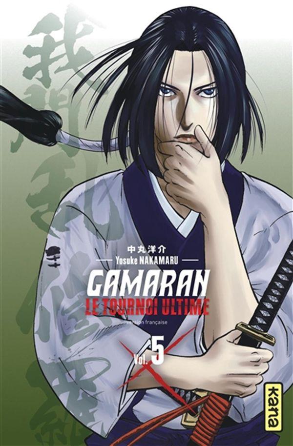 Gamaran le tournoi ultime 05