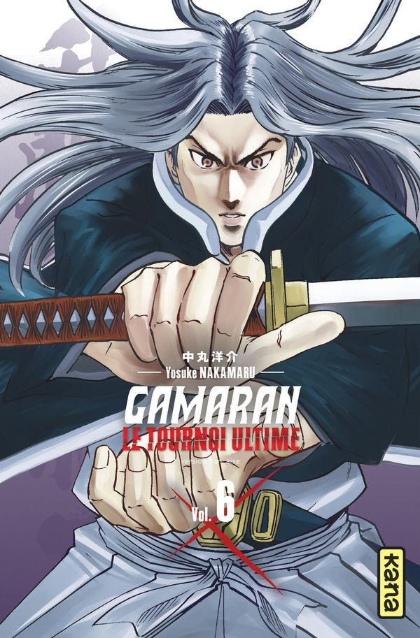 Gamaran - Le tournoi ultime 06