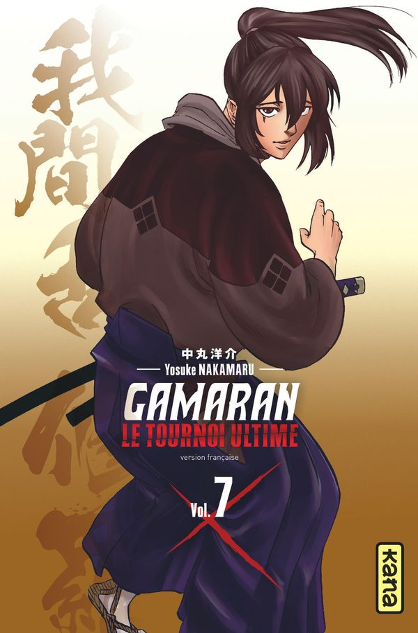 Gamaran - Le tournoi ultime 07
