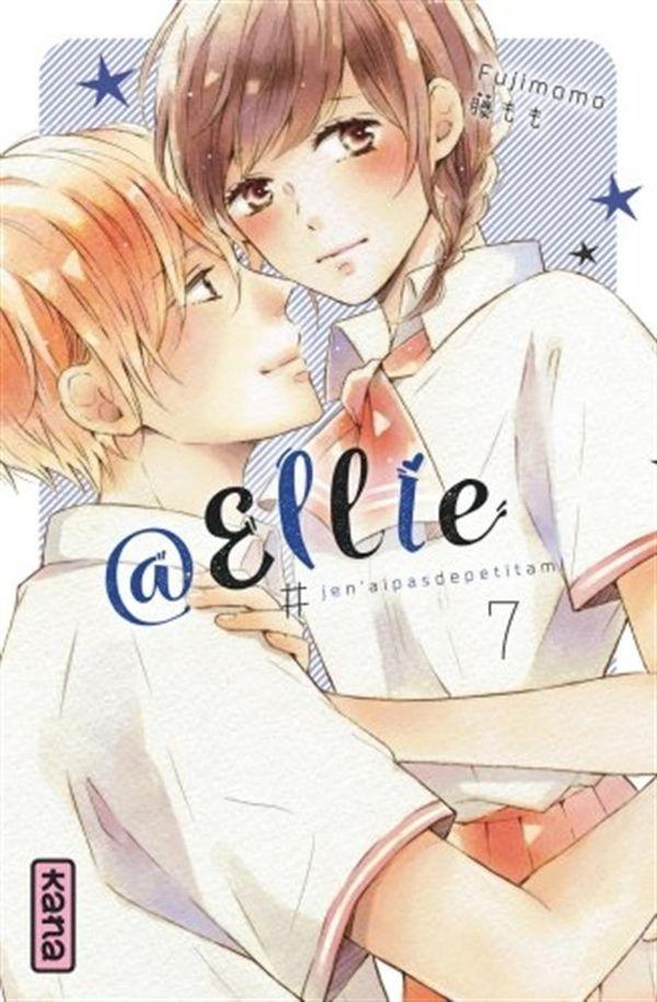 Ellie 07