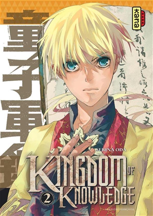 Kingdom of knowledge 02