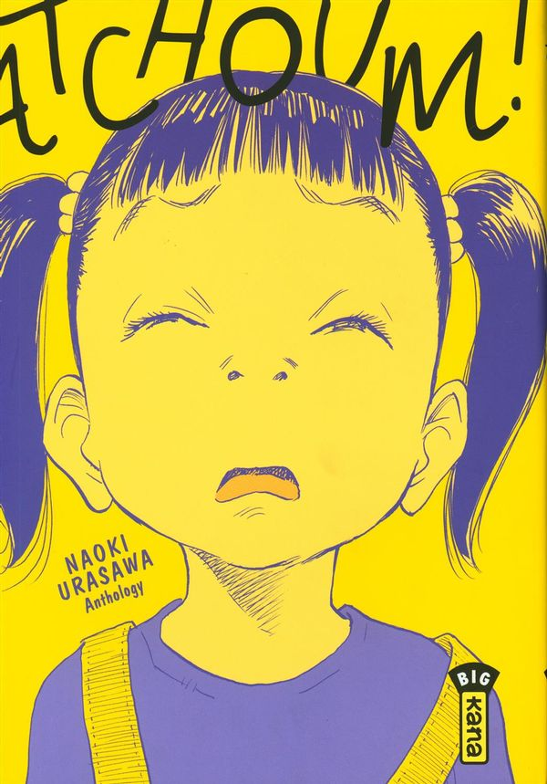 Atchoumi! Urasawa anthology (ex-kushami)