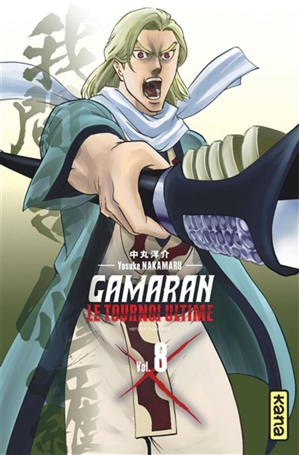 Gamaran - Le tournoi ultime 08