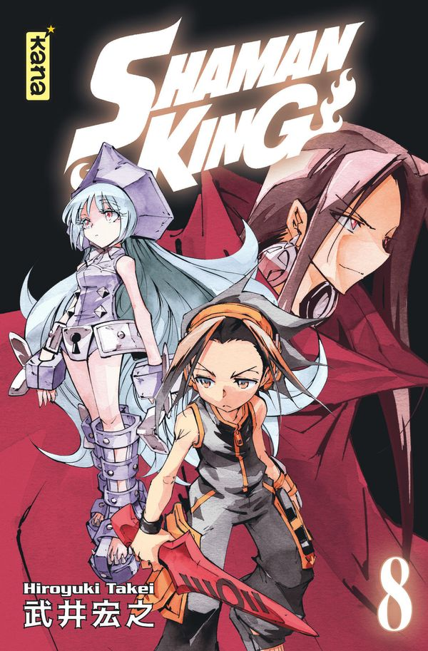 Shaman King 08 - Star Edition