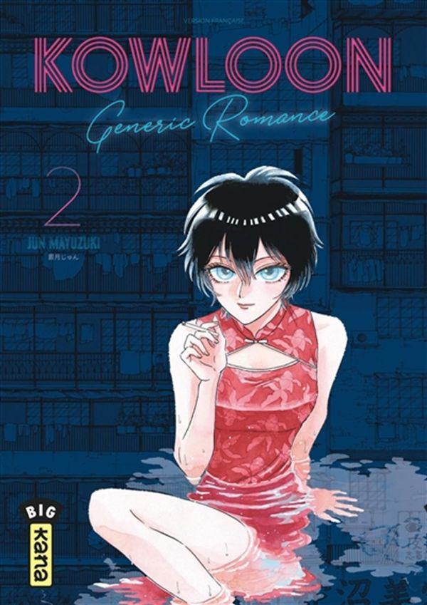 Kowloon Generic Romance 02