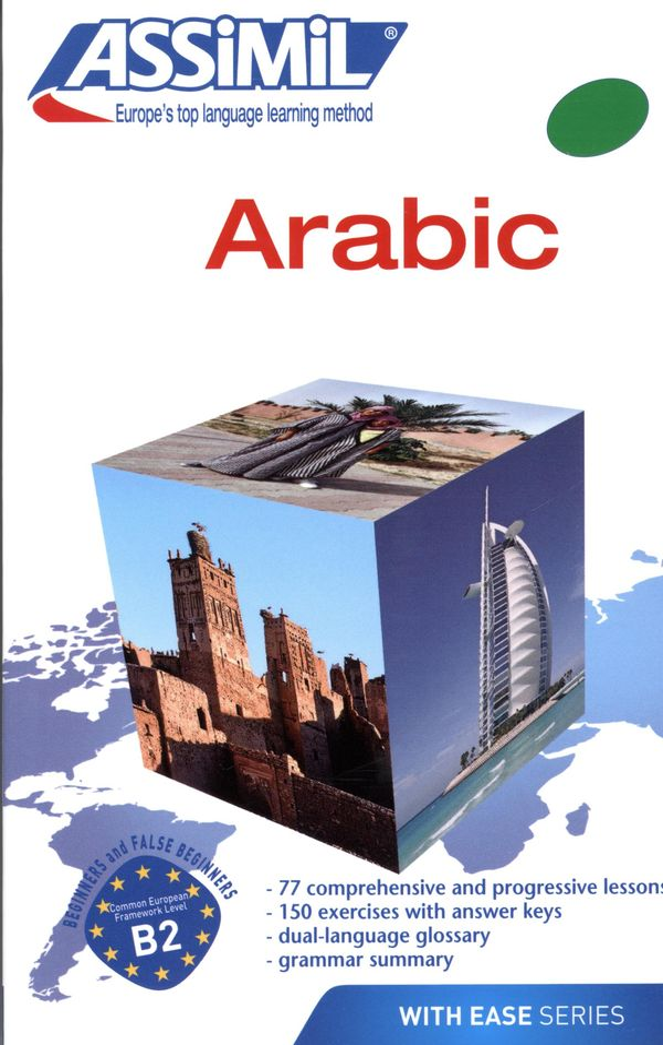 Arabic S.P. N.E.