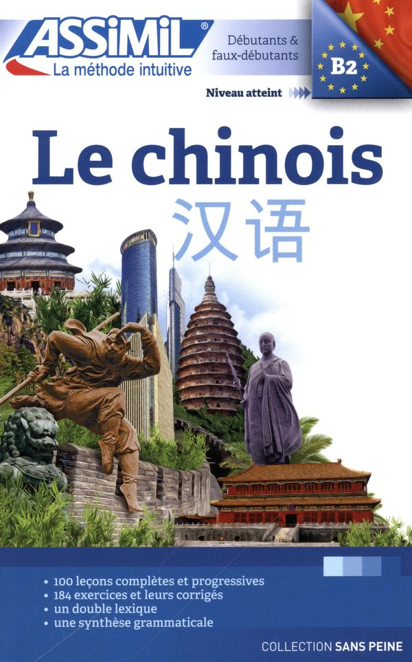 Le chinois S.P.