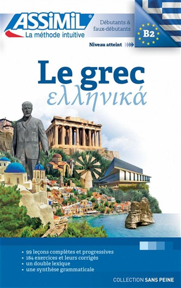 Le grec S.P.