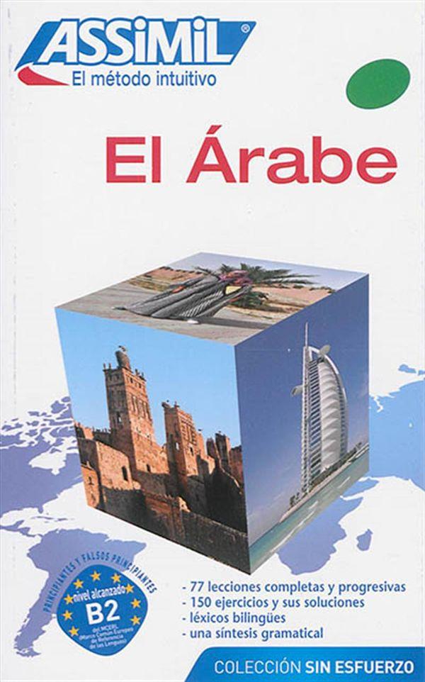 El arabe S.P.